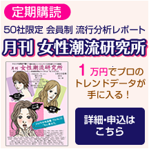 http://www.beautybrain.co.jp/wp-content/themes/beautybrain/img/aside/aside_title01.png