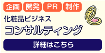 http://www.beautybrain.co.jp/wp-content/themes/beautybrain/img/aside/aside_title02.png