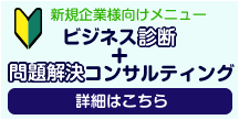 http://www.beautybrain.co.jp/wp-content/themes/beautybrain/img/aside/aside_title03.png