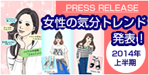 http://www.beautybrain.co.jp/wp-content/themes/beautybrain/img/aside/aside_title11.png